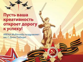 ARENA_Russia_Victory Day_FB Post 1200 pxl x 1200 pxl-01