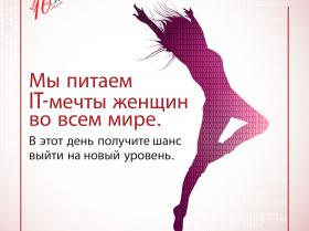 Womens Day Campaign Russia_FB POST-01