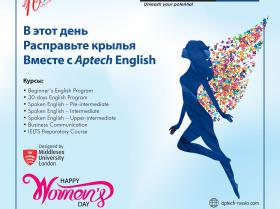 AELA_Russia_Women's Day_FB POST-01