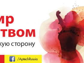 ARENA_Russia_Womens Day Campaign_WEB BANNER-01