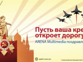 ARENA_Russia_Victory Day_FB Cover 11.8 in (W) x 4.3 in (H)-01
